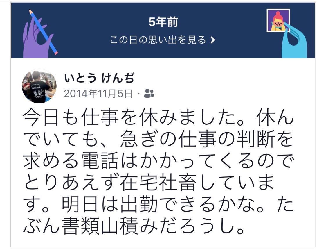 f:id:kun-maa:20191107191053p:plain