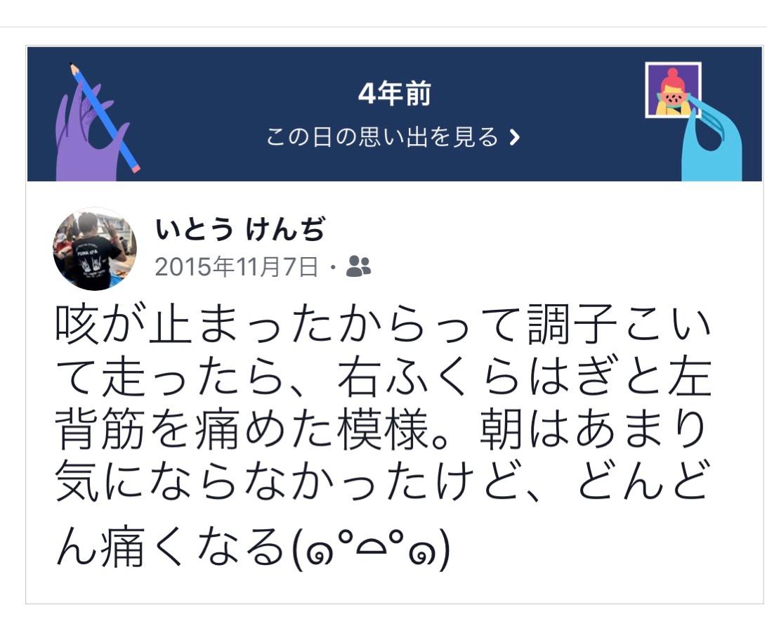 f:id:kun-maa:20191107191158p:plain