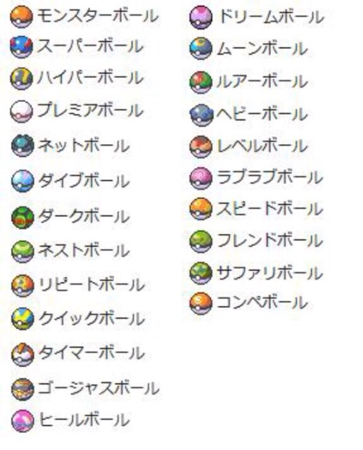 f:id:kun0220:20150506182216j:image