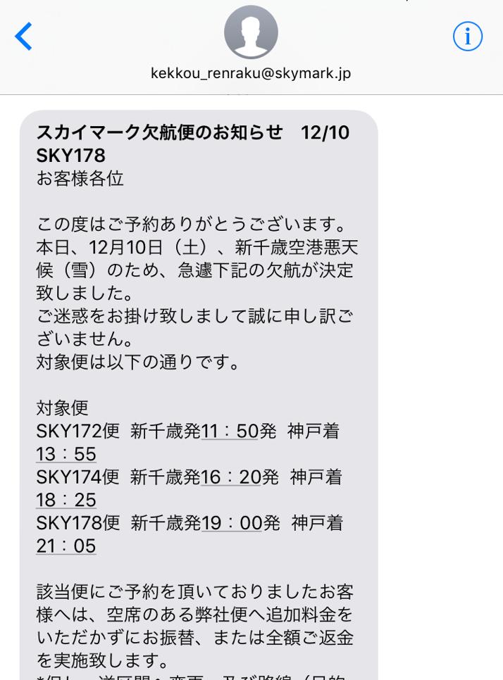 f:id:kun432:20161213011850p:plain