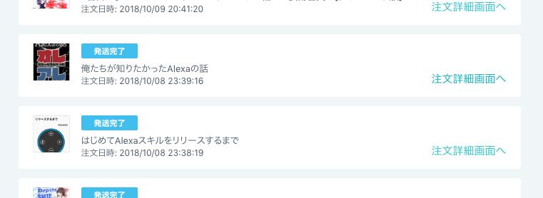 f:id:kun432:20181223180852p:plain