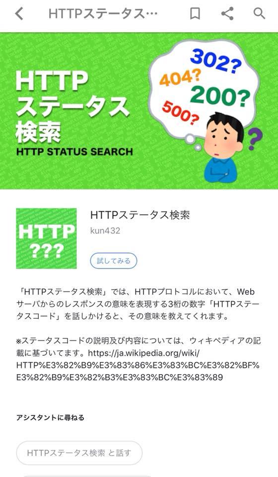 f:id:kun432:20181223204152j:plain:w300