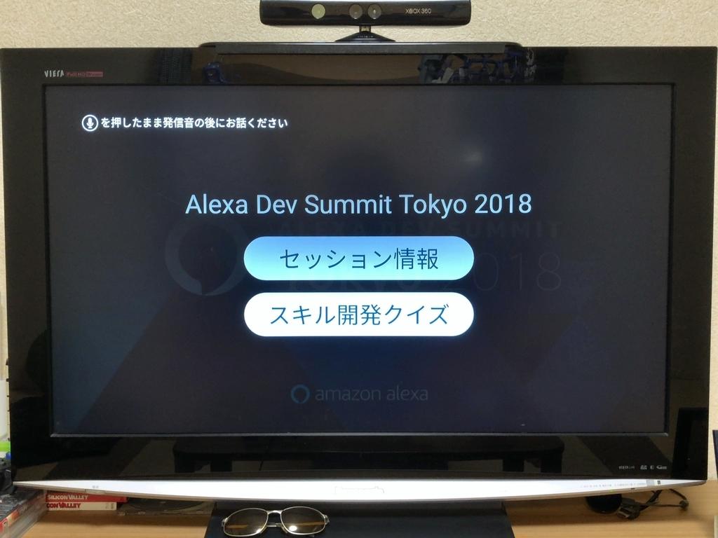 f:id:kun432:20181223222156j:plain
