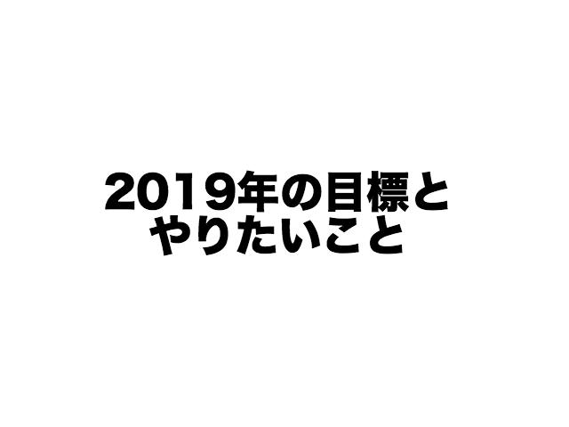 f:id:kun432:20190109014201p:plain