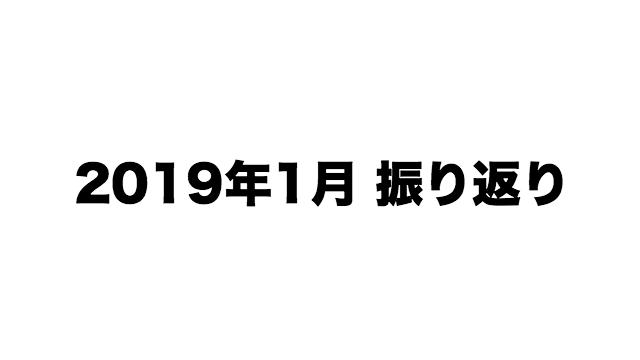 f:id:kun432:20190203225010p:plain