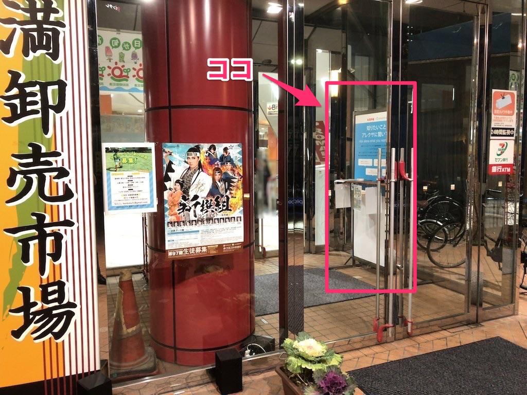 f:id:kun432:20190212225403j:plain