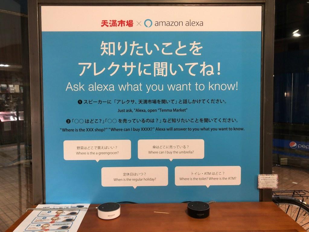 f:id:kun432:20190212225951j:plain