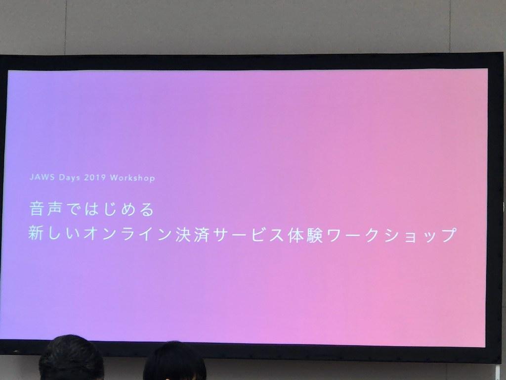 f:id:kun432:20190301015324j:plain