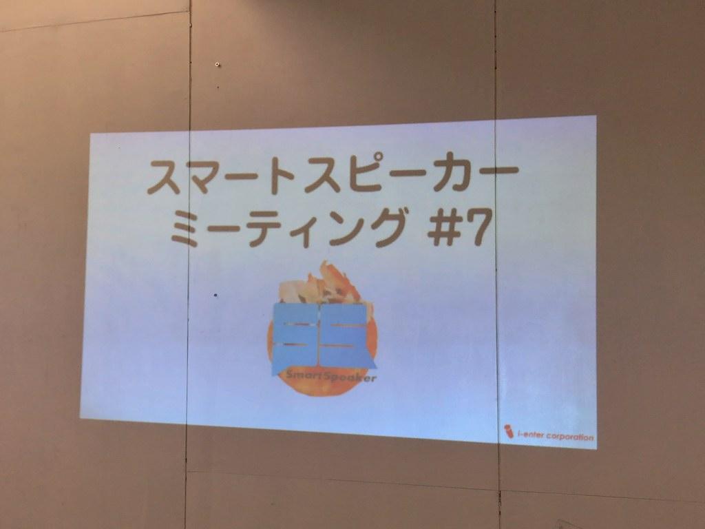f:id:kun432:20190302023550j:plain