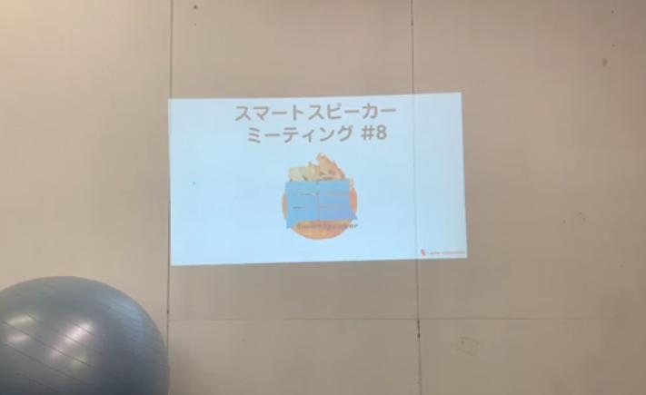 f:id:kun432:20190331142225p:plain
