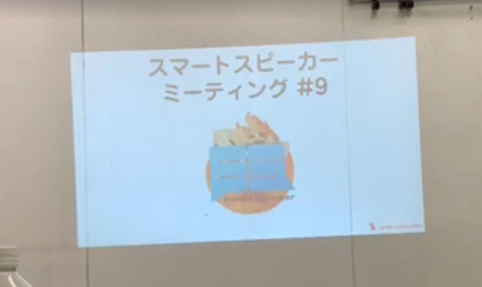 f:id:kun432:20190426005832p:plain