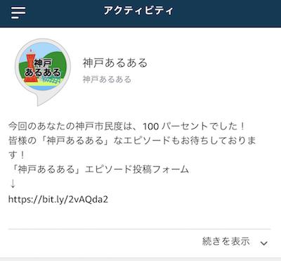 f:id:kun432:20190504120550p:plain
