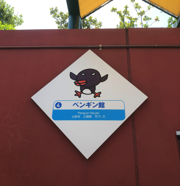 f:id:kun432:20190610011239j:plain