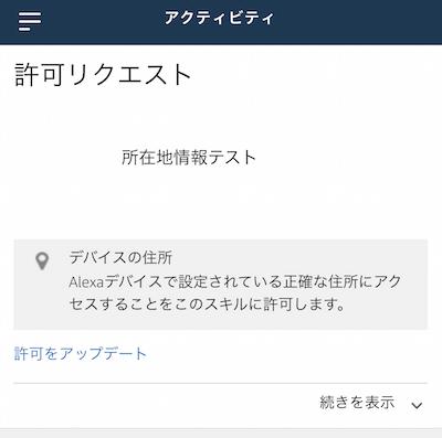 f:id:kun432:20190702020815p:plain