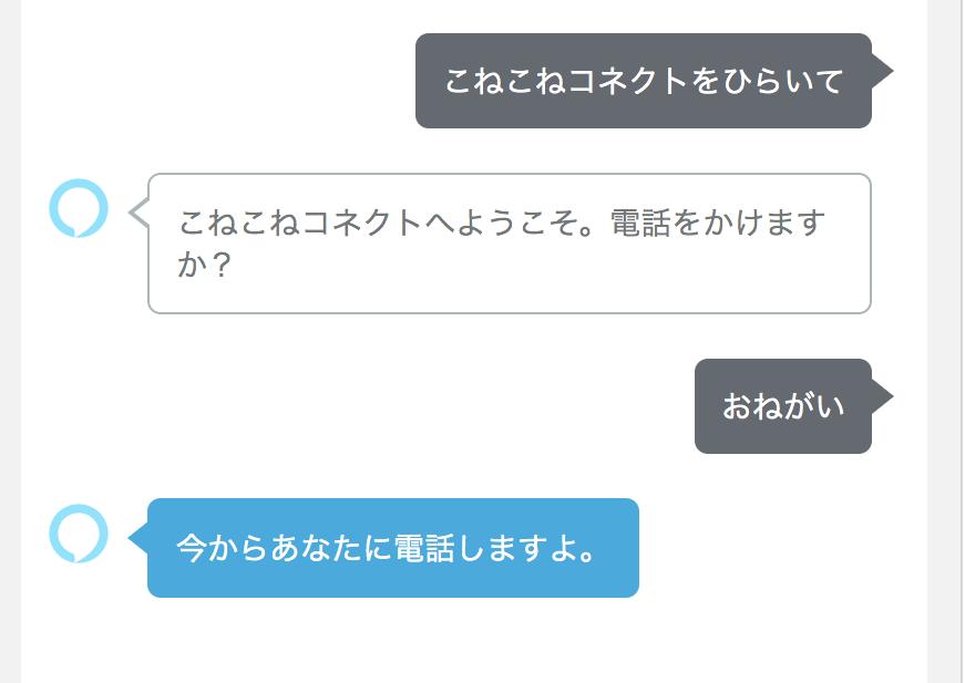 f:id:kun432:20190710005119p:plain