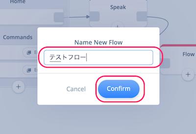 f:id:kun432:20190803223559p:plain