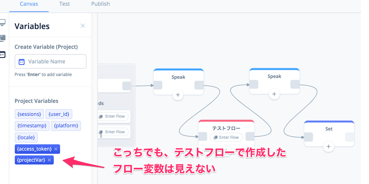f:id:kun432:20190804000849p:plain