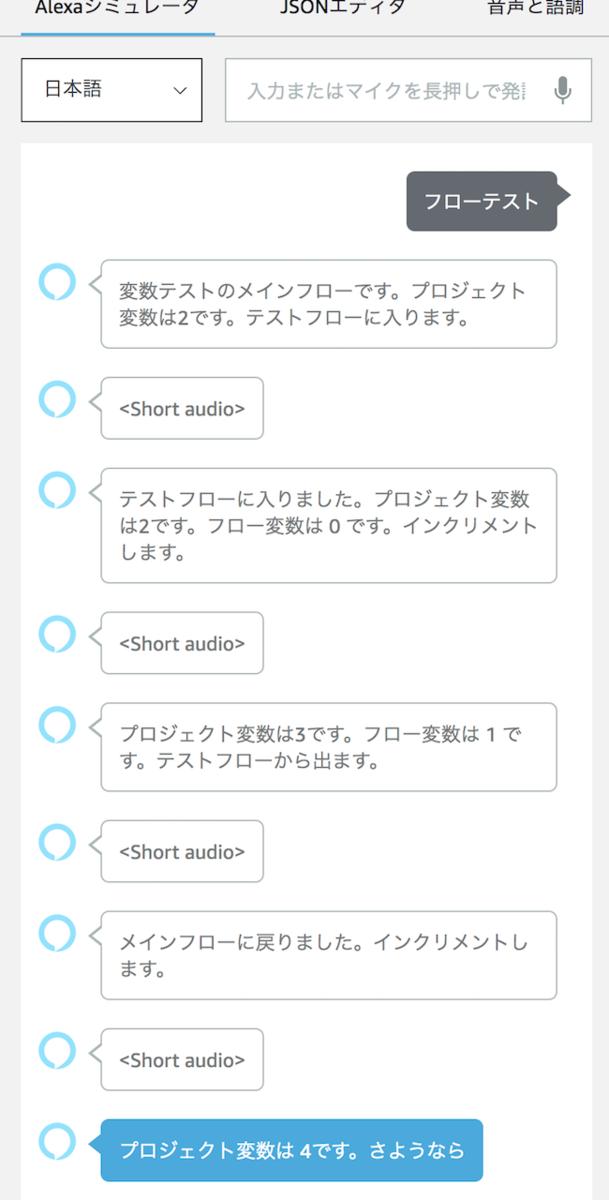 f:id:kun432:20190804001516p:plain
