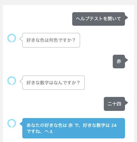 f:id:kun432:20190811022449p:plain