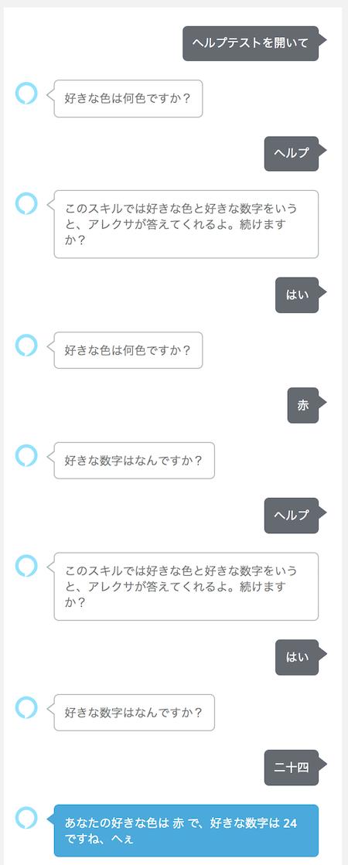 f:id:kun432:20190811022508p:plain