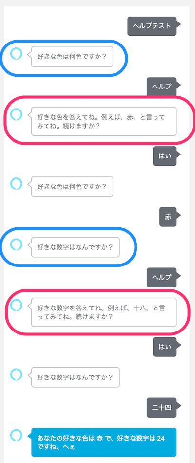 f:id:kun432:20190811183030p:plain