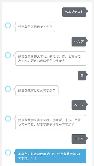 f:id:kun432:20190811190403p:plain