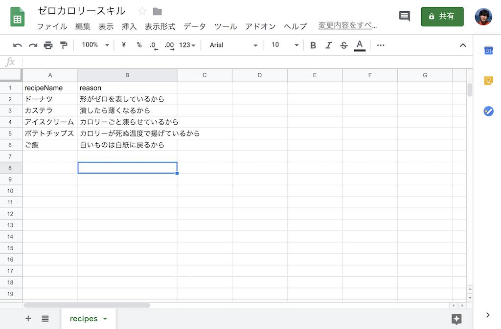 f:id:kun432:20190812180359p:plain