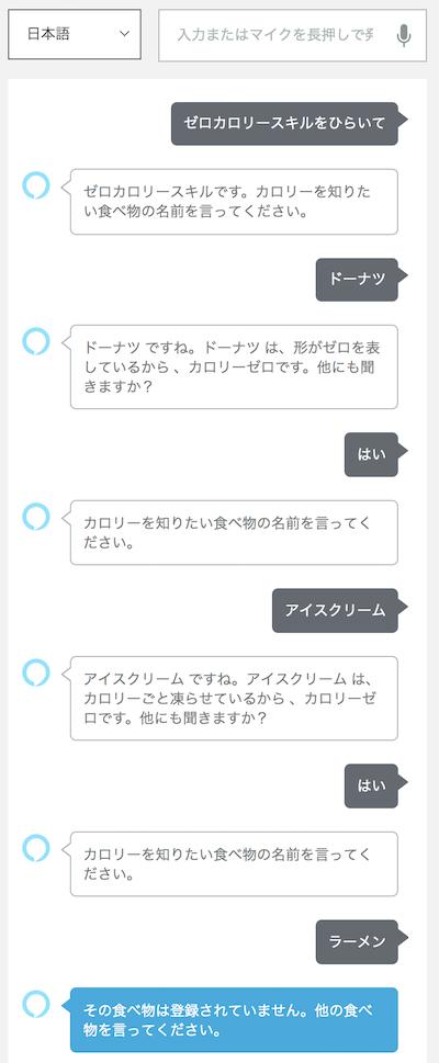f:id:kun432:20190812212635p:plain