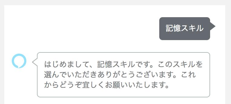 f:id:kun432:20190813021641p:plain