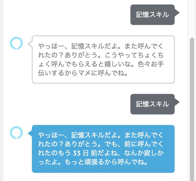 f:id:kun432:20190813021711p:plain