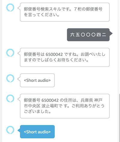 f:id:kun432:20190817003852p:plain