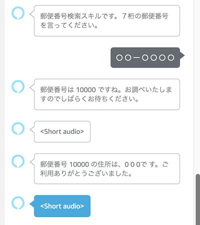 f:id:kun432:20190817003912p:plain