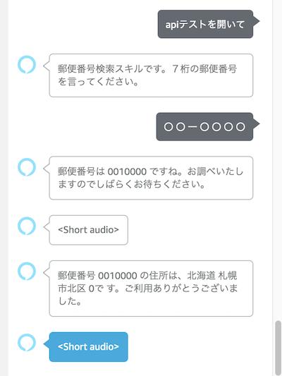 f:id:kun432:20190817005025p:plain