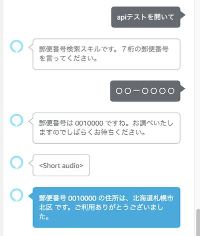 f:id:kun432:20190817010617p:plain