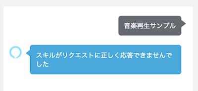 f:id:kun432:20190817172825p:plain