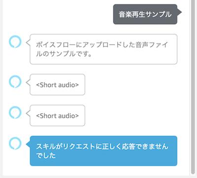 f:id:kun432:20190817173820p:plain