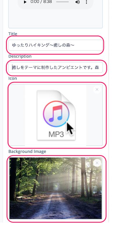 f:id:kun432:20190817232300p:plain