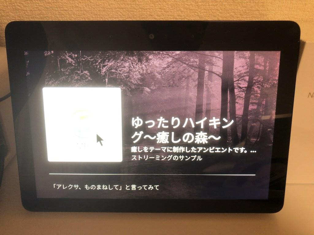 f:id:kun432:20190817232845j:plain