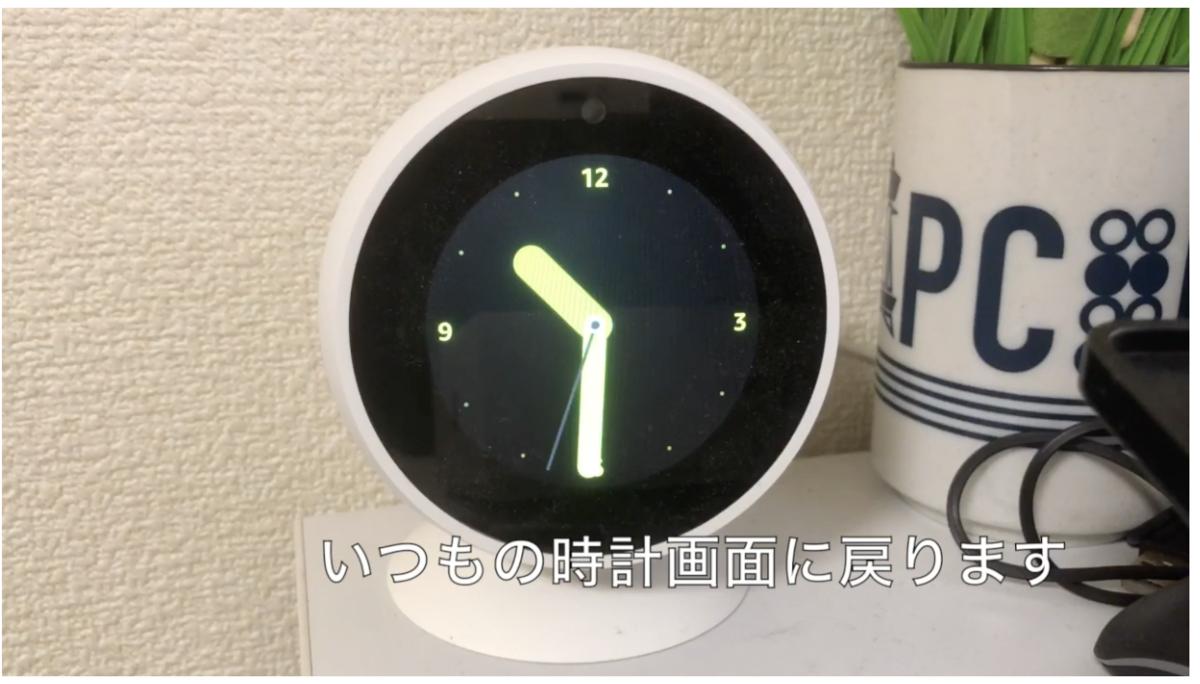 f:id:kun432:20190818155308p:plain