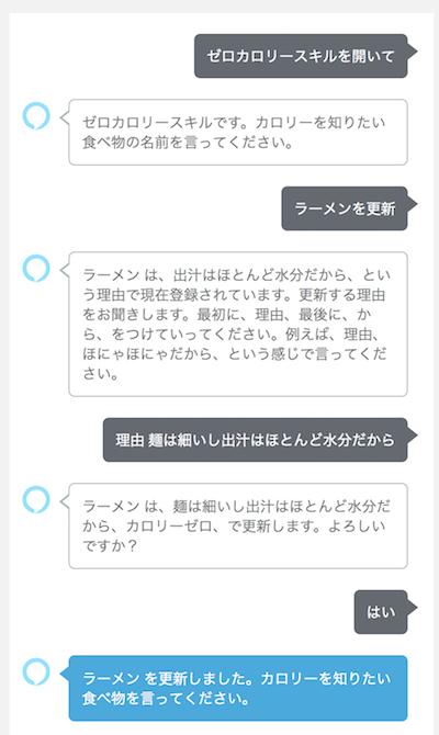 f:id:kun432:20190819005007p:plain