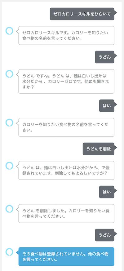 f:id:kun432:20190820022051p:plain