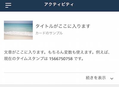 f:id:kun432:20190826014334p:plain
