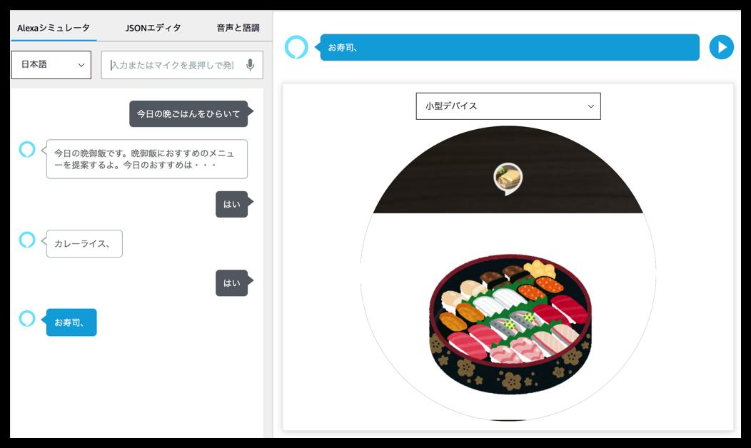 f:id:kun432:20190828005802p:plain