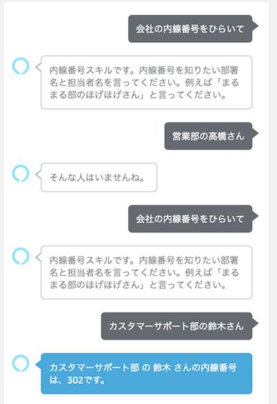 f:id:kun432:20190831001027p:plain