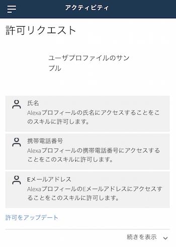 f:id:kun432:20190831214750p:plain