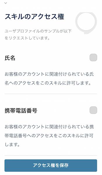 f:id:kun432:20190831214804p:plain