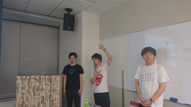 f:id:kun432:20190905201524j:plain