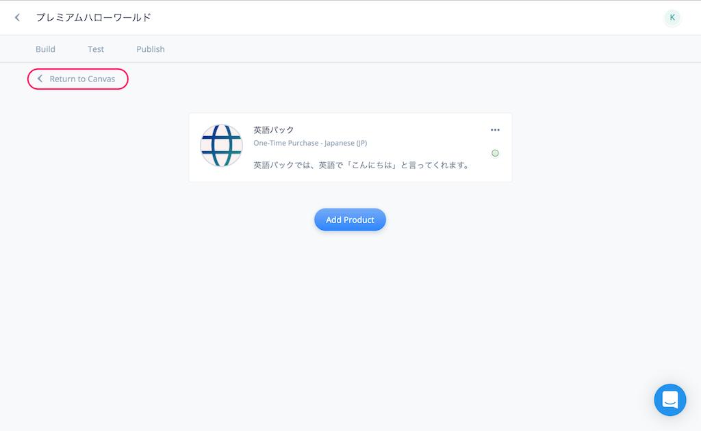 f:id:kun432:20190921013127p:plain