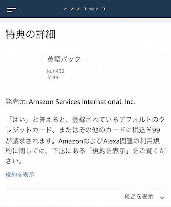 f:id:kun432:20190921185523p:plain