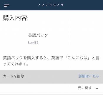 f:id:kun432:20190921185532p:plain